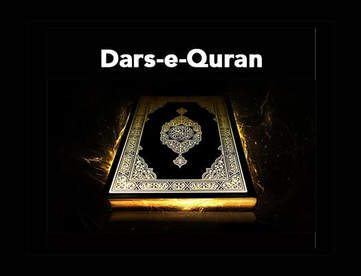 Ladies Dars-e-Quran – Islamic Center of East Brunswick